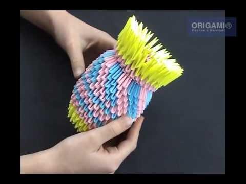 Оригами ваза схема - Оригами