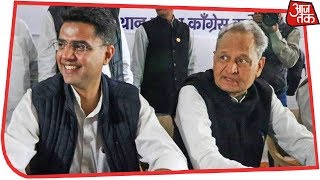 Ashok Gehlot बनेंगे Rajasthan CM और Sachin Pilot Dy-CM, Congress ने किया ऐलान | Breaking News