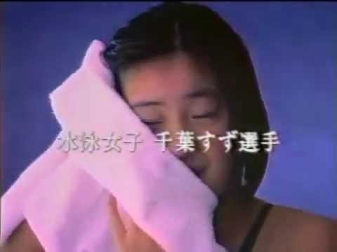 トヨタ 千葉すず選手(水泳女子)