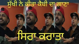 Kambi sukhi Rajpuria 20 saal New song