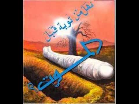 khaled al rashed ??... هل غرقت في الذنوب و المعاصي