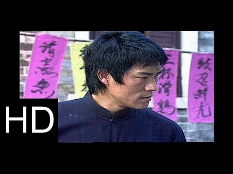 The Real Bruce Lee 2 (big Boss Untouchable) video