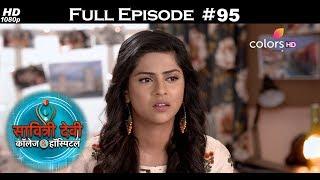 Savitri Devi College & Hospital - 22nd September 2017 - सावित्री देवी कॉलेज &हॉस्पिटल - Full Episode