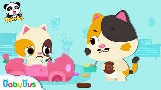 Download Lagu ★NEW★小貓咪的玩具車壞了,快來幫小貓咪一起修理玩具車 | 兒歌 | 童謠 | 動畫 | 卡通 | 寶寶巴士 | 奇奇 | 妙妙 Gratis STAFABAND