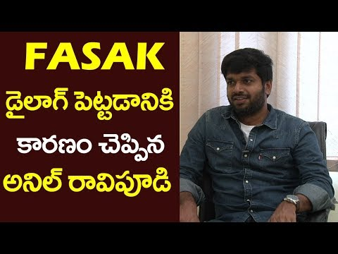 FASAK Dialogue F2 Movie | Director Anil Ravipudi Exclusive Interview | Film Jalsa