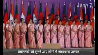 Watch National Anthems Bangladesh National Anthem video