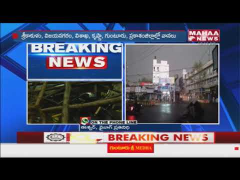 Heavy Rains In Andhra Pradesh | Weather Report | Mahaa News