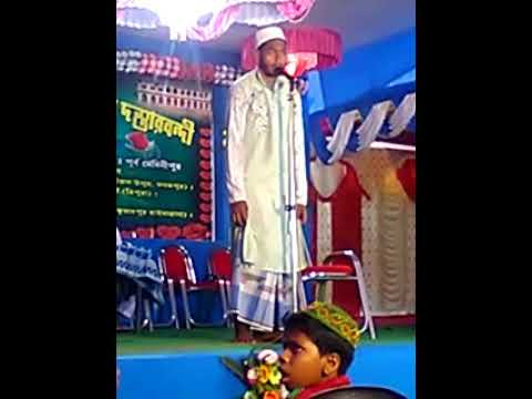 Very beautiful urdu naat by Madrasa jamia islamia dighasipur student