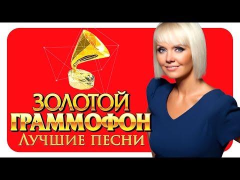 Валерия - Лучшие песни - Русское Радио ( Full HD 2017)