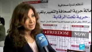 صورة سوداء عن واقع حرية الصحافة والتعبير في المغرب
