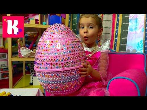 Катя Принцесса Аврора и аксессуары для девочек/ Обзор игрушек