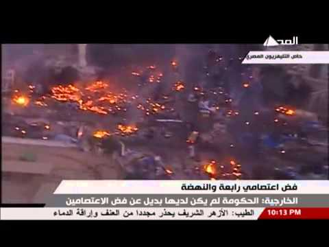 Aerial footage of Cairo on fire after Morsi Supporters are cleared