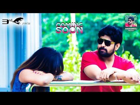 Kanmani  | Kannada Short Film 2018 | Sharan Raj