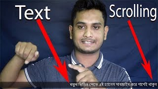 Video Editing Add scrolling text in video Using Camtasia bangla
