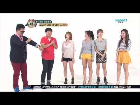 Watch TEMPSUBBS Eng Subbed ep. here: http://www.youtube.com/watch?v=J0u-9kIEWSM :D Hyosung and Zinger don't seem to have any problems... and then there are Sunhwa and Jieun ... on eternal...