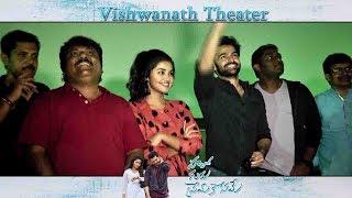Hello Guru Prema Kosame team visits Viswanath Theatre - Ram Pothineni, Anupama