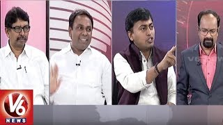 Special Discussion On TS Cabinet Minister's Oath and Pulwama Encounter | Good Morning Telangana