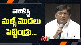 TRS MP Vinod Kumar Satires on Prajakutami Alliance | Delhi | NTV