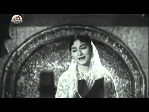 Asha Bhosle   Madan Mohan: Saba Se Yeh Keh Do - Bank Manager (1959) video