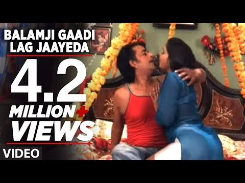 Balamji Gaadi Lag Jaayeda (Ek Aur Faulad) - Hot Bhojpuri Video...