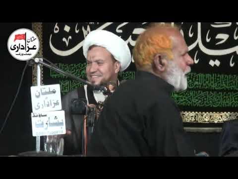 Allama Ejaz Hussain Bahishti I 7 Muharram 2018 I ImamBargah Shah Yousaf Gardez Multan
