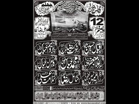 Live Majlis Aza 12  Safar 2019 Elaqa Nawab Sahab Lahore ( Busazadari network )