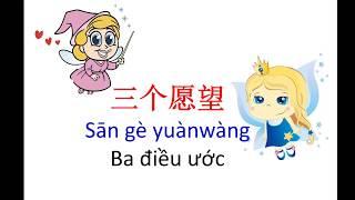 Tiếng Trung 518 - Học tiếng Trung qua những câu chuyện hay Tập 4  三个愿望 (Ba điều ước)