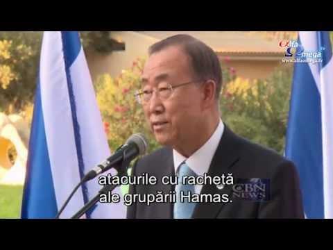 Situatia din Fasia Gaza si decizia ONU