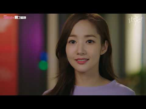 MV JEONG SEWOON정세운   It`s You Whats Wrong With Secretary Kim김비서가 왜 그럴까 OST Part 2