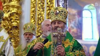 День памяти Нестора Летописца и Собора святых Киевской духовной академии отметили в Киеве