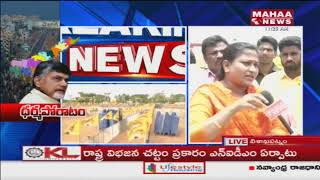 All Arrangements Set For Dharma Porata Deeksha In Vizag