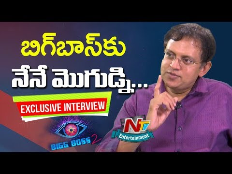 Babu Gogineni Exclusive Interview | #BiggBossTelugu2 | NTV Entertainment
