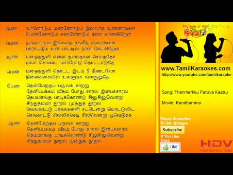 Then Maerkku Paruva Kaatru - Karuthamma - Tamil Karaoke Songs video