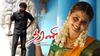 Dharani Tamil Full Movie   New Tamil Movie   Tamil Action Movie   Full Tamil Movies   2017 Upload