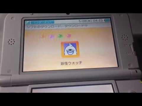 3DSロム無料でダウンロード方法 - 【任】者のDS情 …