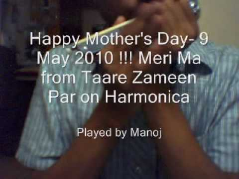 Harmonica- Meri Maa from Taare Zameen Par- HAPPY MOTHERS DAY...