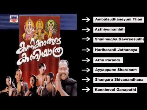 Kannikkarude Kanniyathra - Chinthu Pattukal - Malayalam video
