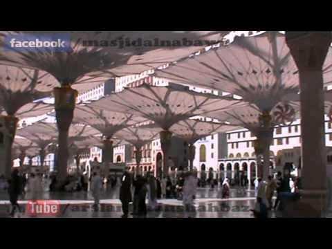 Exclusive Azan e Zuhr at Prophets Mosque أذان الظهر المسجد النبوي