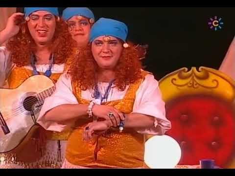 Chirigota - Las Pito-Risas \ Actuación Completa en la FINAL \ Carnaval 2008