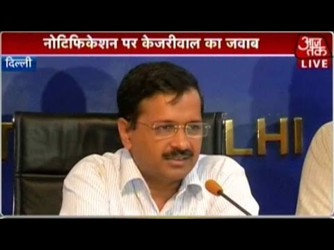 Arvind Kejriwal Press Conference On MHA Notification