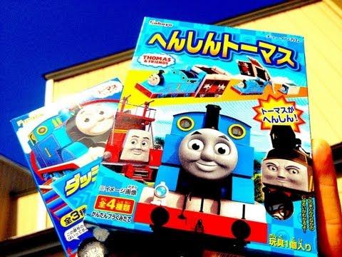 Japanese Toys by Kabaya & Furuta - Thomas & Friends Characters - World Market Treasures - Trains
