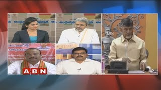 Debate | TDP To Move No-Confidence Motion Against Modi Govt In Parliament | Public Point |  Part1