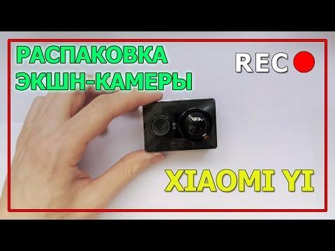 Рейтинг экшн камер с алиэкспресс