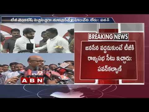 Pawan Kalyan Strong Counter To T G Venkatesh Over His Comments on TDP-Janasena Alliance |ABN Telugu