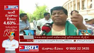 TDP MP Siva Prasad Protest At Outside The Parliament || Famer Getup