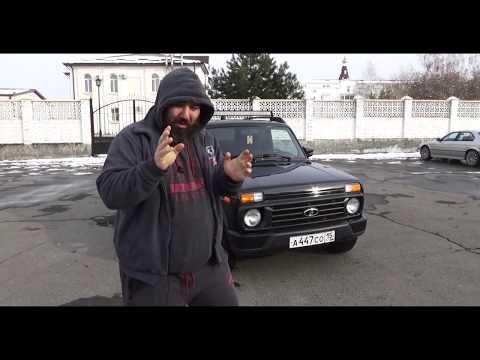 NIVA URBAN. Самый честный ОБЗОР и ТЕСТ-ДРАЙВ.