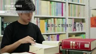 佐賀大学 経済学部 在学生の声