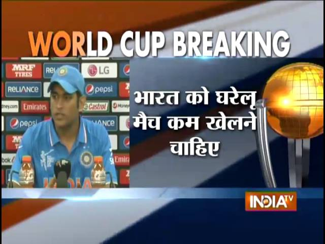 Phir Bano Champion: Defeating factors of India Team with Mandira & Sehwag (Part 1