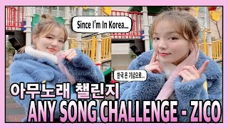 (TRENDING DANCE IN KOREA 2020) ANY SONG CHALLENGE - ZICO | (한국 온 기념으로..)아무노래 챌린지 // DASURI CHOI