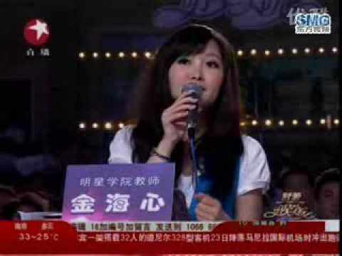 Hot black Chinese girl singing badly